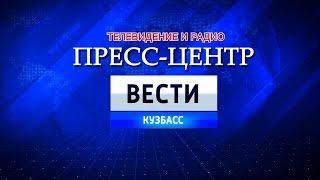 Прямая линия с руководителем управления ФНС по Кемеровской области Любовью Аршинцевой