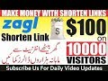 How to Make Money Online With Za.gl 2018