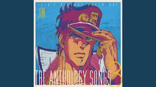 橋本仁 - Star Platinum