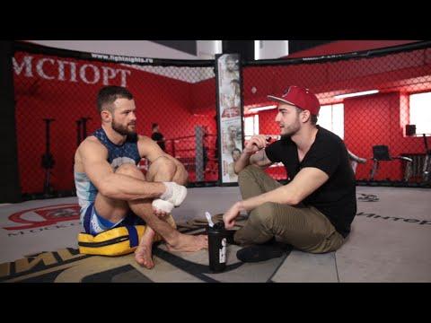 Дмитрий Бикрев: подготовка к бою на Fight Night Global