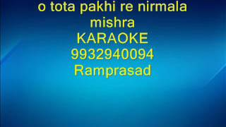 o tota pakhi re nirmala mishra Karaoke by Ramprasad 9932940094