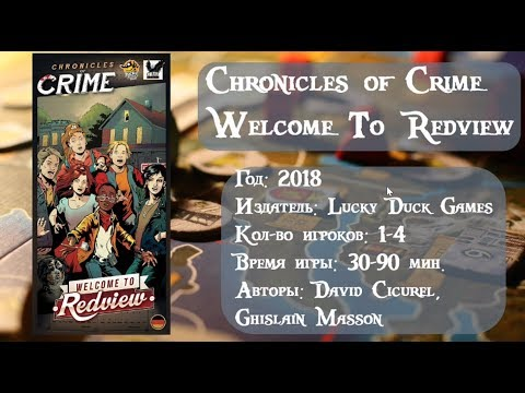Chronicles Of Crime: Welcome To Redview - обзор игры