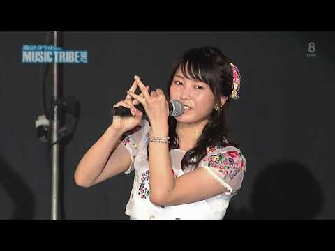 AKB48  #好きなんだ MUSIC TRIBE 2017
