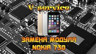 Замена модуля Nokia Lumia 730 (отчет клиенту)
