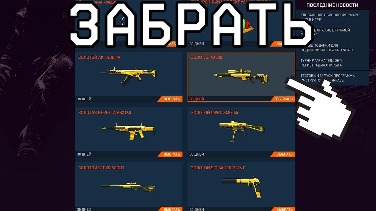 СМОГ ВЫБИТЬ АК-47  ВУЛКАН НА CASE BATTLE?! АПГРЕЙД НА САЙТЕ КЕЙС БАТЛ - ОКУПИЛ?! ПРОМОКОД