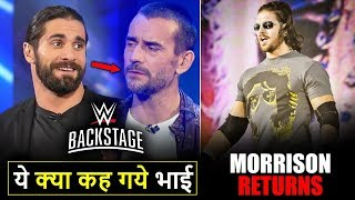 OMG: Seth Rollins BIG SHOTS🔥 on CM Punk, Roman & John Cena!! John Morrison Returns to WWE Backstage