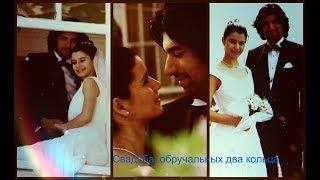 Керим и Фатмагюль ~ Свадьба