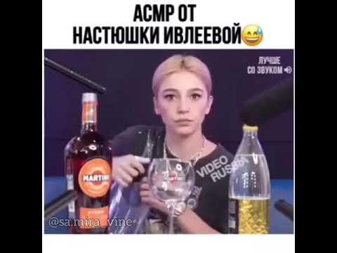 АСМР от Ивлеевой | Samira GoldenGirl