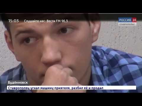 Дело «кислотного маньяка» слушается в суде Буденновска