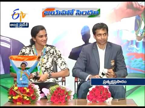Olympic Medalist PV Sindhu's & P Gopichand's Press Meet At Academy