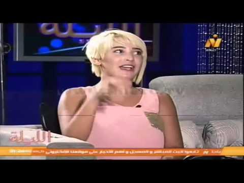حوار الفنانة شروق عبد العزيز فى برنامج الليلة