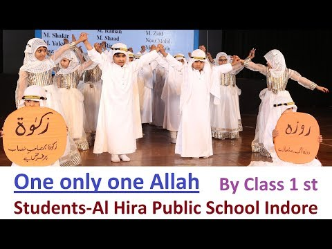 One only one Allah by Class 1st Student Al Hira Public School Indore
