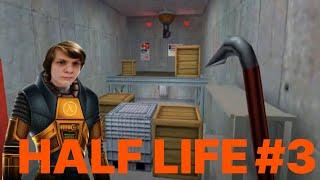 Half Life (Part 3)