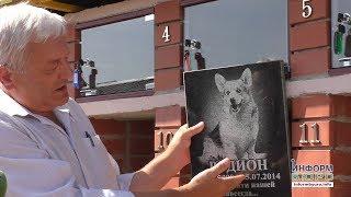 Первый в Украине колумбарий для захоронения праха домашних животных