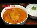 Kerala fish curry with coconut milk kerala fish curry recipe