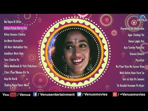 evergreen_melodies_-_jhankar_beats_|_90's_romantic_love_songs_|_jukebox_|_hindi_love_songs---143