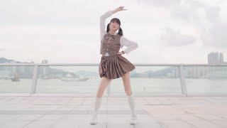 【かや】PRODUCE48(프로듀스48) / 내꺼야 (Pick Me)【KAYA Ver.】 thumbnail