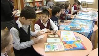 Путешествуем с Жюлем Верном - Детская библиотека № 104