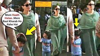Taimur Ali Khan Gets Angry On Mom Kareena Kapoor For Touching His Hair At Airport