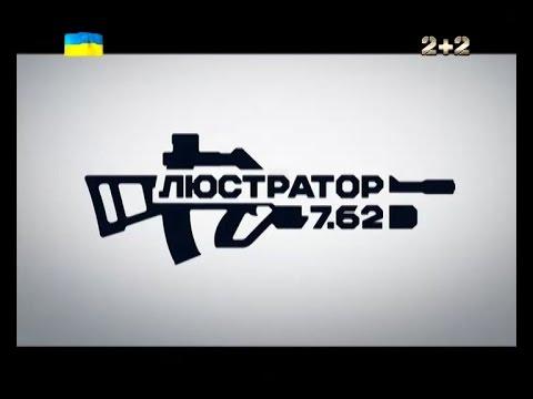 Фильм Метро (Metro) - смотреть онлайн легально на