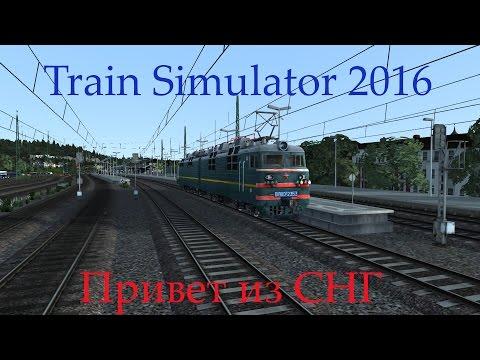 Trainz Railroad Simulator 2006. Marias Pass - Wheat Campaign (Часть 1)