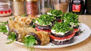 Закуска для ВЗРОСЛЫХ от которой все в восторге. Сырные РУЛЕТИКИ из БАКЛАЖАН, цыганка готовит.
