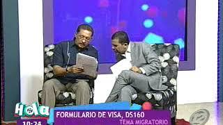 Migración: El correcto llenado del formulario de visa DS160