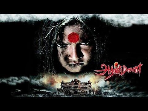Aranmanai | Tamil Movie Official Trailer