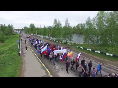 Парад Победы 2017 с квадрокоптера в селе Красное