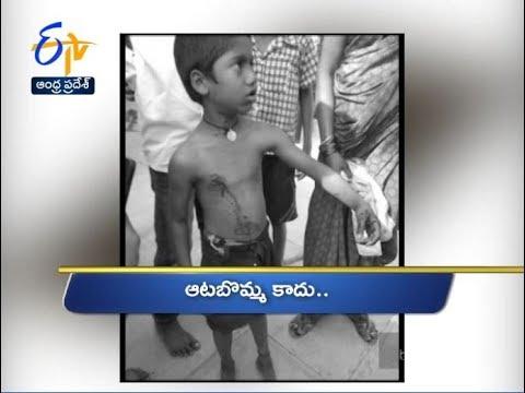 12 Noon | Ghantaravam | News Headlines | 19th January 2019 | ETV Andhra Pradesh