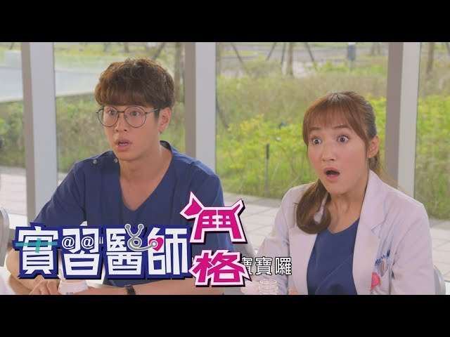 ?????? Intern Doctor Ep354?Footer???