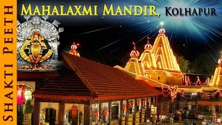 Darshan Of Mahalaxmi Mandir - Kolhapur - Temple Tours Of India