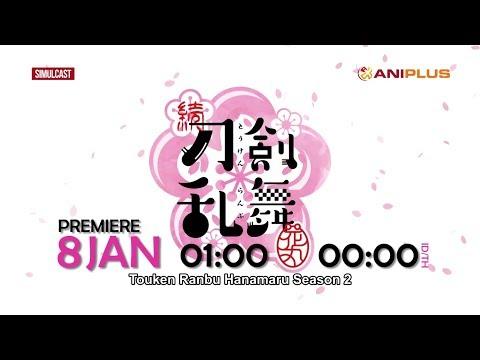 Touken Ranbu Hanamaru Season 2 - PV