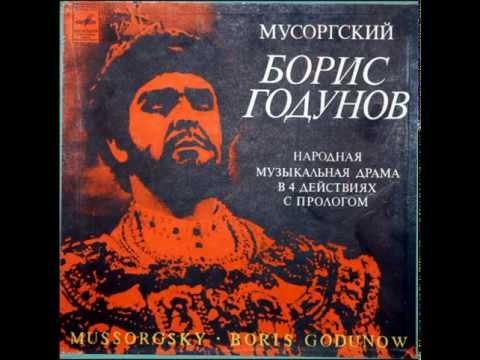 Modest Mussorgsky - Борис Годунов / Boris Godunov: Prologue and Act I, 1/4