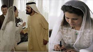 شاهد صور نادرة من عقد قران الشيخ محمد بن راشد على الأميرة هيا بنت الحسين ومفاجآت الشيخ محمد