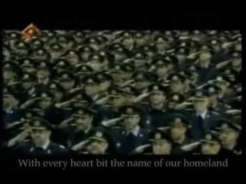 Iran's Army-  Persian song (English Subtitles)
