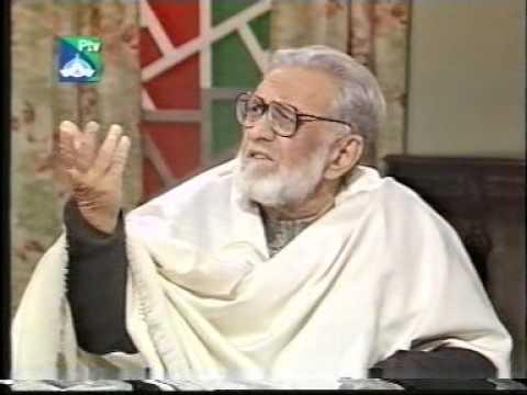 Zavia, Ashfaq Ahmed (Part 1)