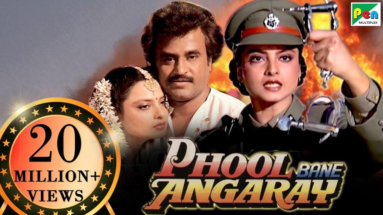 Download Phool Bane Angaray   Rekha, Rajinikanth, Prem Chopra, Charan Raj   Hindi Movie