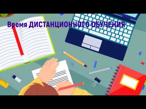 Спасибо, учитель! Автор - Вера Баукина