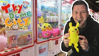 Tokyo Dome City SEGA Arcade Fun!