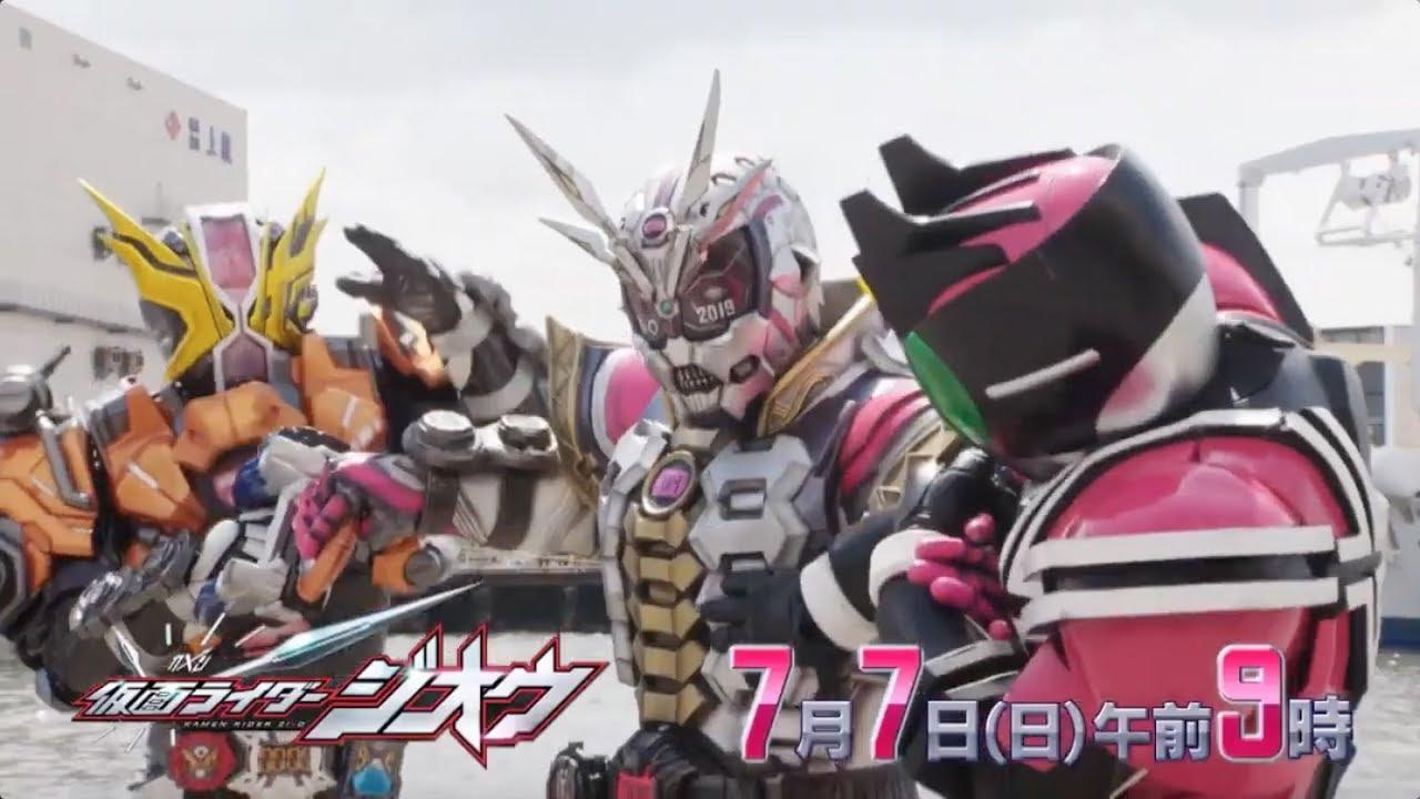 Kamen Rider Zi-O Episode 42 Preview - Orends: Range (Temp)