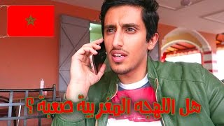خمسه قارات في مراكش !! + أول مرة أجرب الحمام المغربي #المغرب