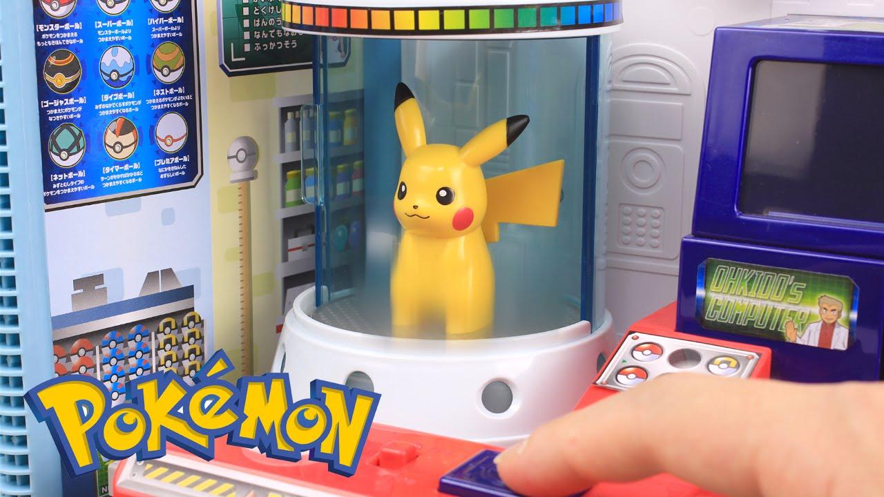 pokemon go surprise eggs toys slime clay with pokemon center playset
