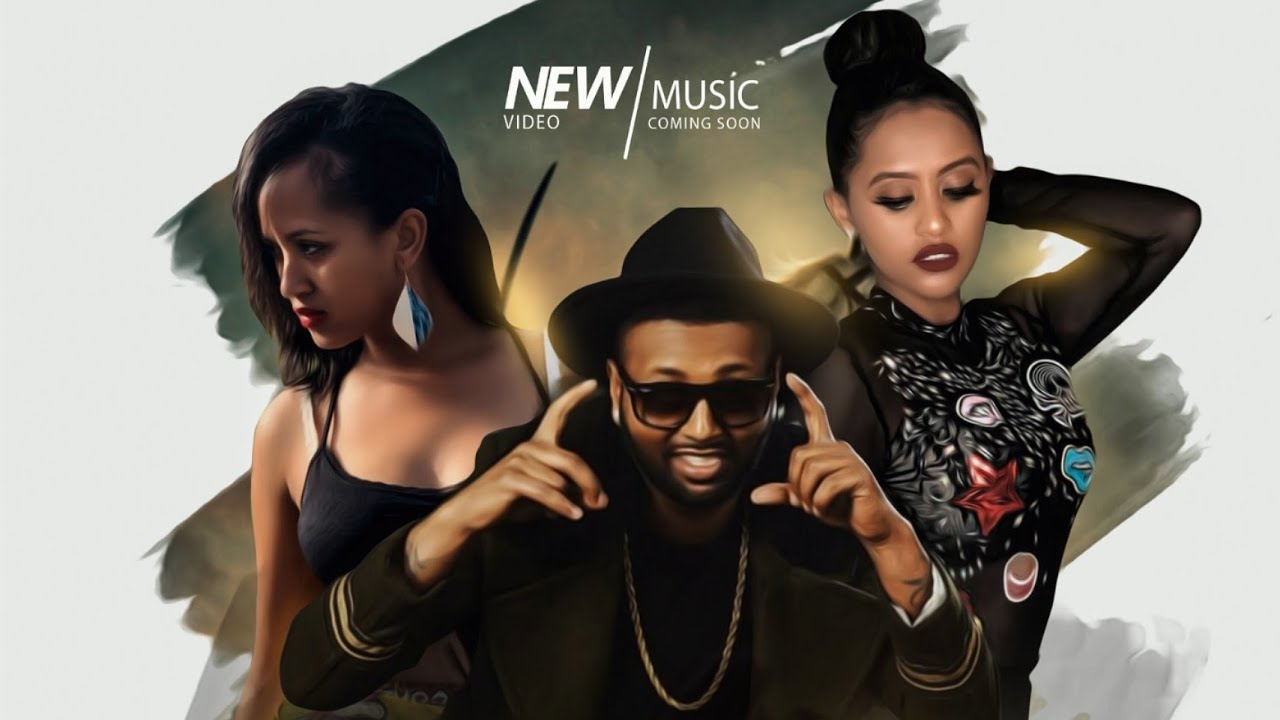 Jacky Gosee Ft Kuni Call 911 New Ethiopian Music 2019 Official Video Youtube