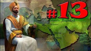 Цивилизация 5 Аравия прохождение #13