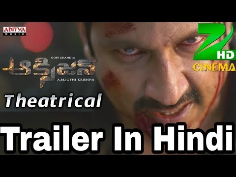 Oxygen Full Movie Trailer In HINDI DUBBED   Gopichand Blockbuster Movie In Hindi Dubbed 2018 Online