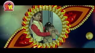 #Rakhi purnima special #Happy RAkshya bandhan 2018  #whatsappstatus #BYYogiraj Music