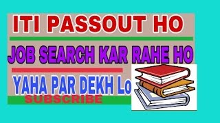 iti passout job vacancy side