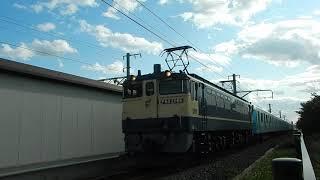 東海道線貨物 甲種輸送 9866レ EF65牽引 吹田貨物ターミナル駅~千里丘駅間