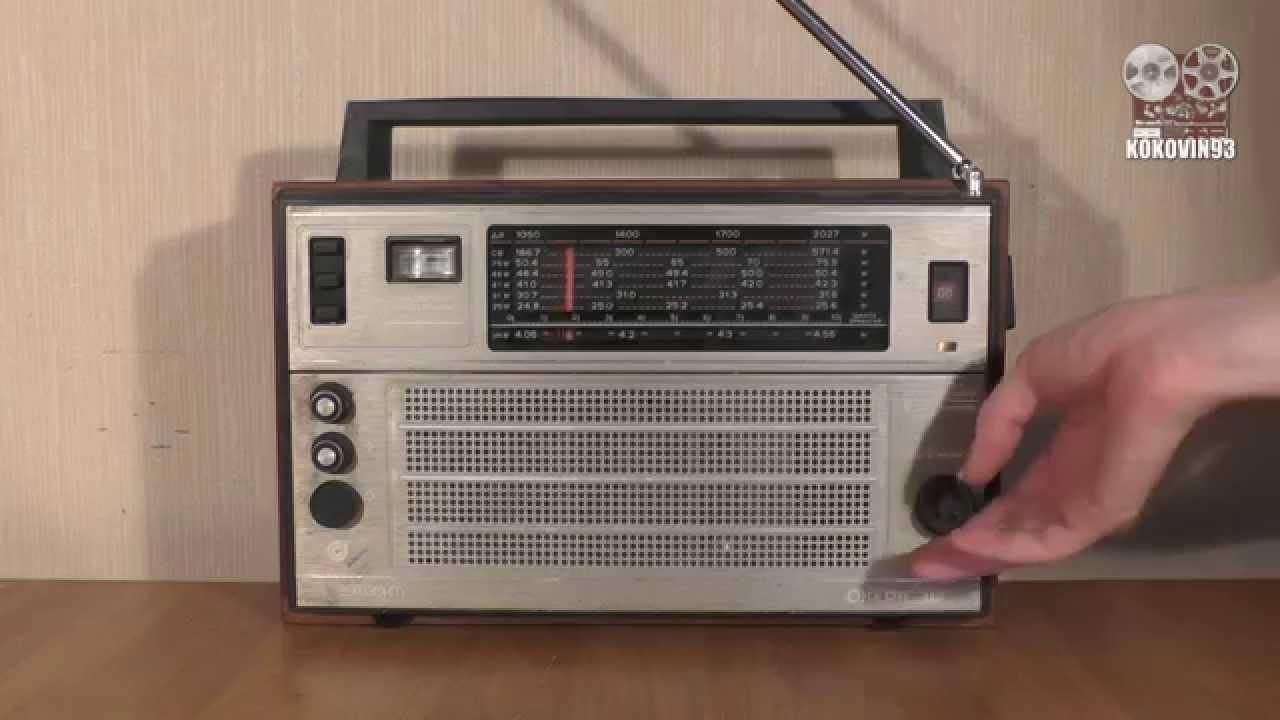 Радиоприемник Океан-209. Обзор и ремонт - YouTube